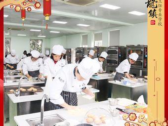 梅龙镇职业技能培训学校