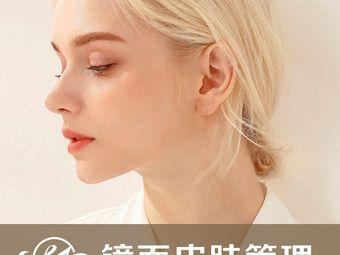 镜面皮肤管理(万达店)