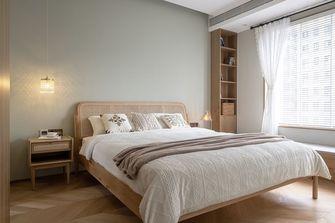 130平米三混搭风格卧室设计图
