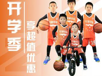中正体育青少年篮球培训(奥体中心)
