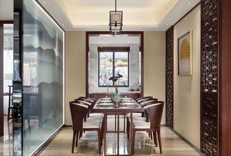 15-20万140平米三室两厅中式风格餐厅装修图片大全