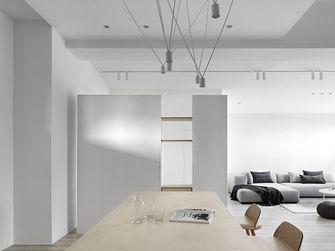 140平米复式现代简约风格餐厅设计图