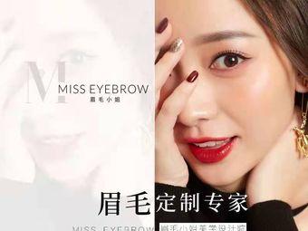 miss eyebrow 眉毛小姐