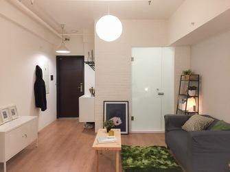 50平米一室一厅现代简约风格客厅图