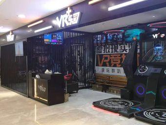 VR加乐园(中山利和广场店)