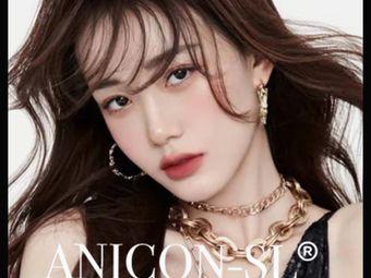 AnIcon(华都汇店)