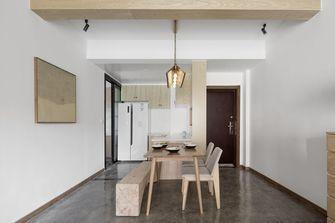 15-20万90平米三室两厅日式风格餐厅装修案例