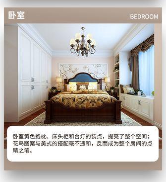 15-20万110平米四美式风格卧室效果图
