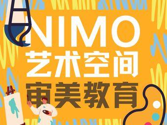 NIMO国际艺术空间