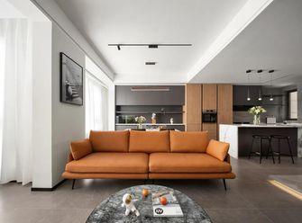 140平米一室三厅现代简约风格客厅欣赏图