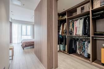 豪华型140平米三室两厅现代简约风格衣帽间欣赏图