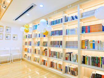 乌龟国Family Reading Club(众圆馆)
