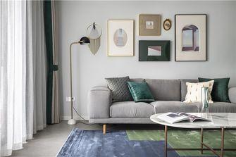 豪华型120平米三北欧风格客厅欣赏图