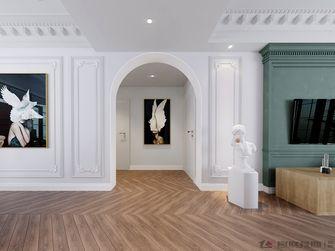 15-20万110平米三室两厅法式风格客厅设计图