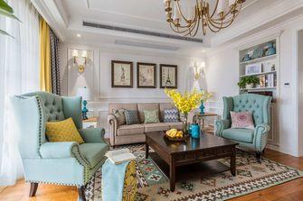 20万以上140平米四室两厅美式风格客厅图片