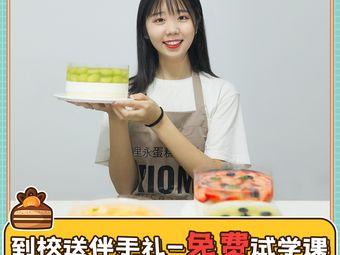 里永烘焙培训 蛋糕·西点·咖啡(宝安校区)