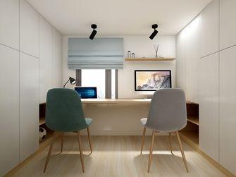 富裕型30平米小户型日式风格书房装修案例