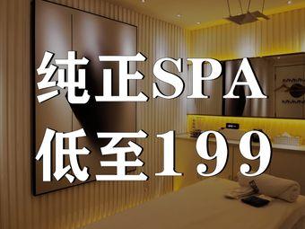 心隱InSPA(漢街店)