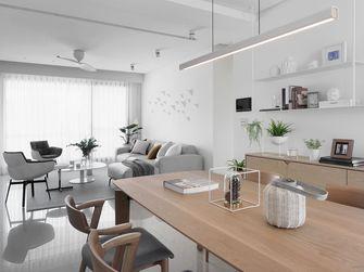 富裕型110平米三室两厅现代简约风格餐厅装修效果图
