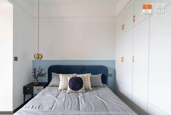 15-20万120平米四室两厅现代简约风格青少年房图