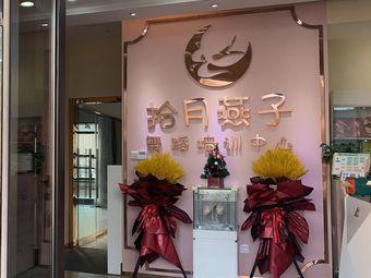 拾月燕子舞蹈艺术培训中心