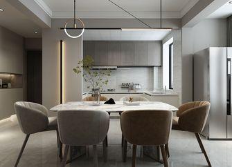 10-15万130平米三室两厅现代简约风格餐厅欣赏图