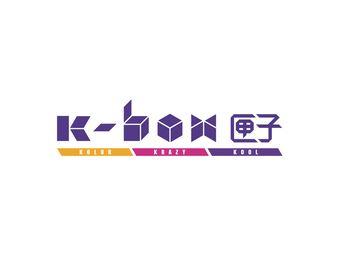匣子KBOX KTV(珠江新城店)