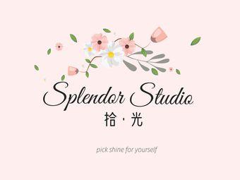 拾 · 光 Studio