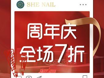 She Nail日式高端美甲美睫沙龙(滨江和城店)