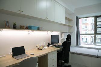 130平米三室两厅现代简约风格书房装修效果图