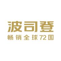 波司登(碧江广场店)