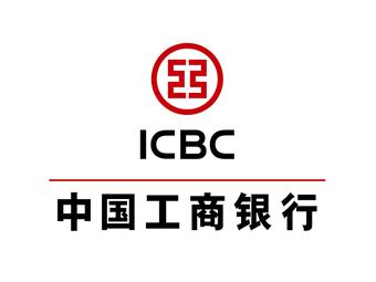 中國工商銀行(上海市長江支行)