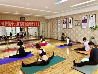 静蝉瑜伽培训学院