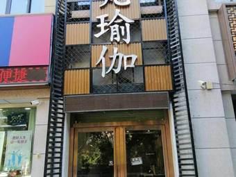 俊梵瑜伽(黄金水岸店)