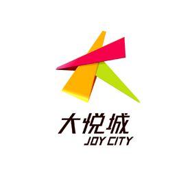 朝阳大悦城