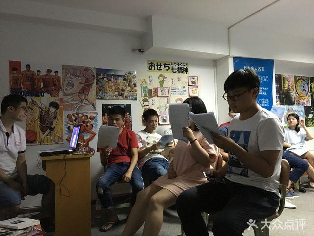 宁波爱心日本语培训学校