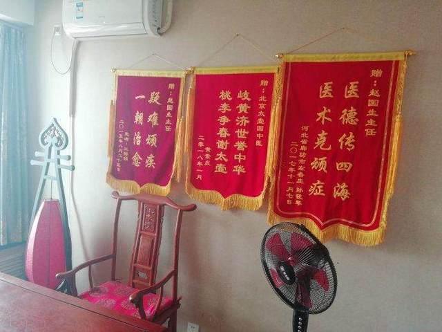 北京太壹园门诊