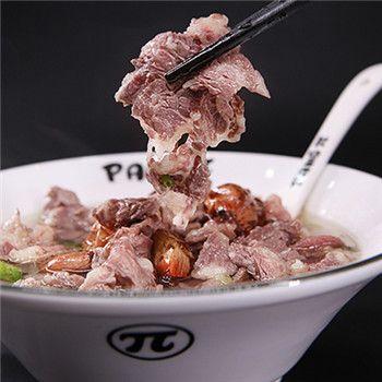 【深圳】旁派牛肉粿条(福华店)价值94元双人餐
