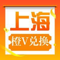 【上海】盘古国际皮肤管理(人民广场店)