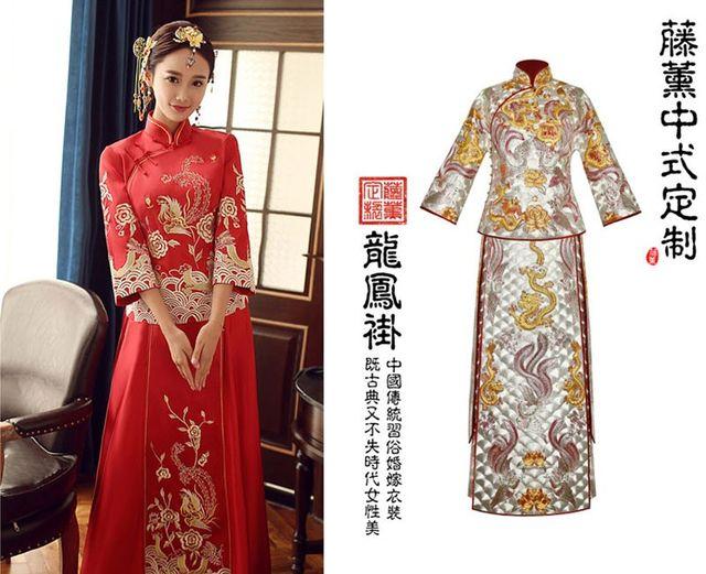 2000块买到2万块的中式礼服可能吗?