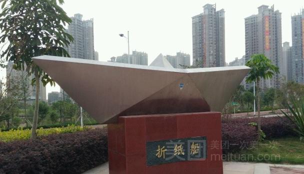【惠州】秋高气爽天 去公园看那色彩斑斓