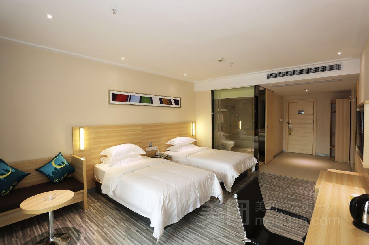 7 Days Inn Guangzhou Yifa Street Branch Best Price On City Comfort Inn Guangzhou South Railway Station
