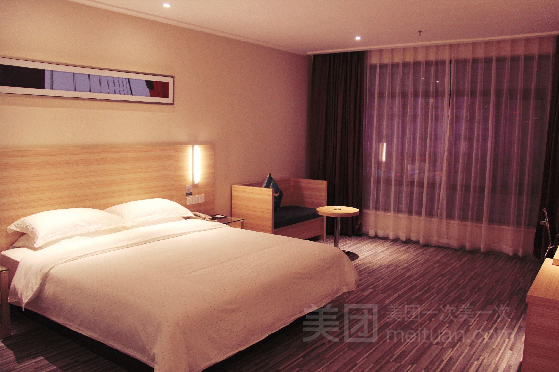 7 Days Inn Guangzhou Yifa Street Branch Best Price On City Comfort Inn Guangzhou Changlong Chinese Food