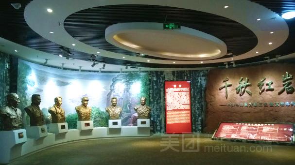 重庆红色旅游经典线路排行榜