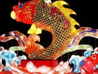 中國魔幻之都