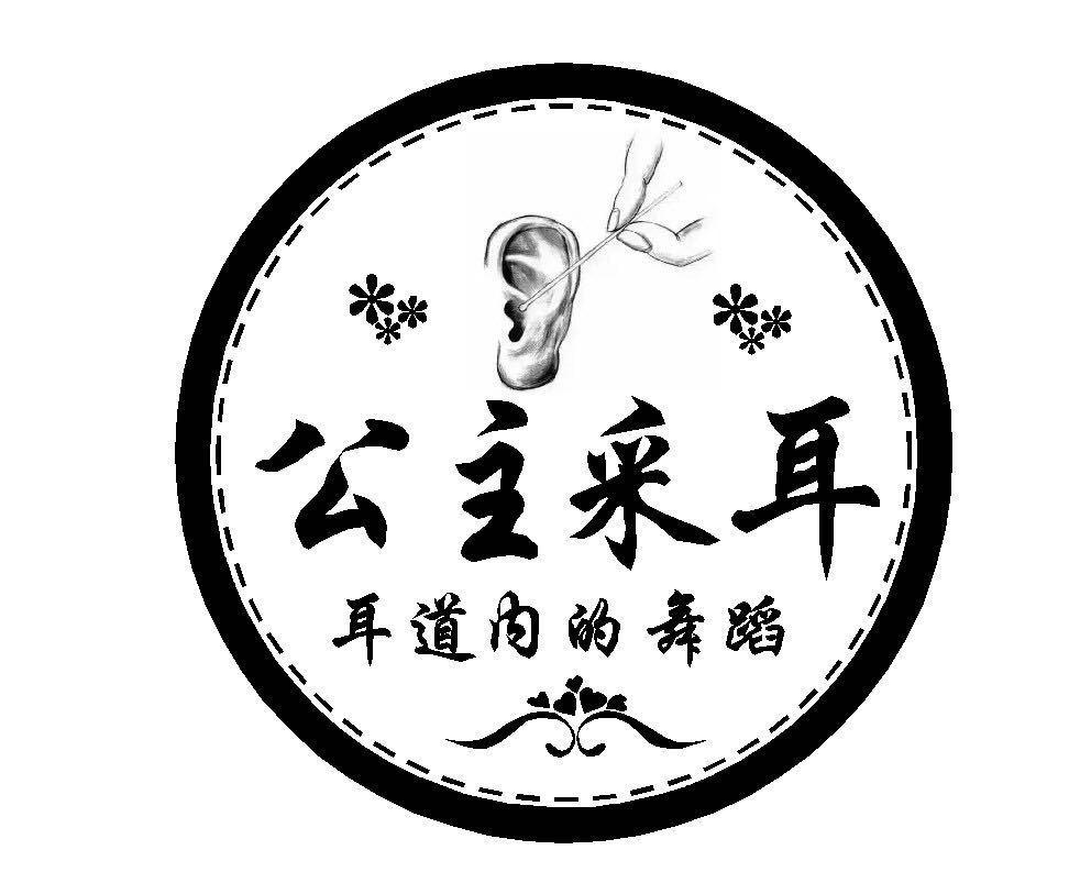 古典采耳店装修效果图