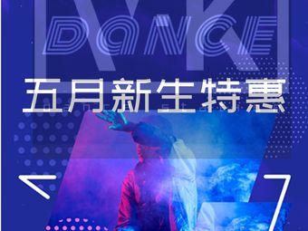 vk流行舞蹈俱乐部(长乐店)