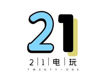 21电玩俱乐部