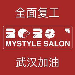 My Style造型的图片
