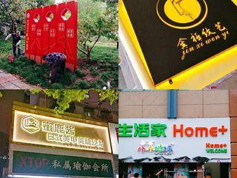 上海延政广告标识有限公司